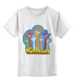 """Детская футболка классическая унисекс """"Solnce_art_print_palm"""" - прикол, арт, приколы, авторские майки, футболка, в подарок, оригинально, креативно"""