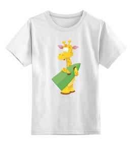 """Детская футболка классическая унисекс """"Жираф"""" - жираф, животное"""