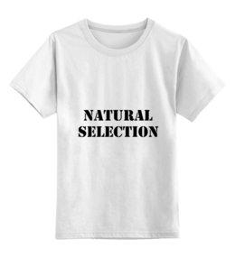 """Детская футболка классическая унисекс """"NATURAL SELECTION"""" - естественный отбор"""