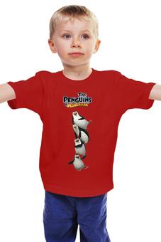 """Детская футболка """"Пингвинны"""" - пингвины, мадагаскар, мульт"""