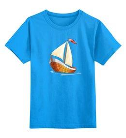"""Детская футболка классическая унисекс """"Кораблик плывущий по волнам."""" - позитив, кораблик, море, парус, плыть"""