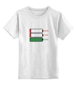 """Детская футболка классическая унисекс """"Семья"""" - мама, папа, ребенок"""