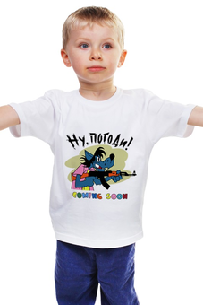 """Детская футболка """"Волк из """"Ну погоди"""""""" - волк, ну погоди, мульт персонаж"""