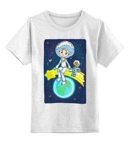 """Детская футболка классическая унисекс """"Девочка с Земли"""" - космос, иллюстрация, путешествия, котики"""