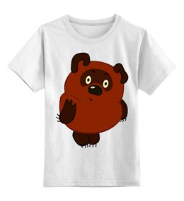 """Детская футболка классическая унисекс """"Винни-Пух"""" - винни пух, bear, мишка, winnie pooh, медвежонок винни"""