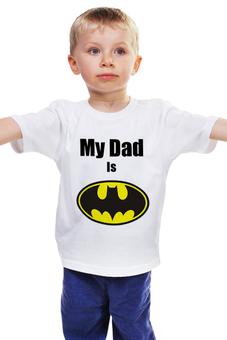 """Детская футболка классическая унисекс """"My Dad is Batman"""" - папа, отец, бэтмен"""