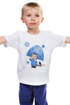 """Детская футболка """"СНЕГУРОЧКА ДЕВОЧКА МАША ИЗ МУЛЬТА. СМЕШНАЯ"""" - новый год, кукла, девочка, снегурочка, маша"""