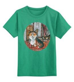 """Детская футболка классическая унисекс """"Мой друг """" - собака, рыжий, корги, пемброк, вельшкорги"""
