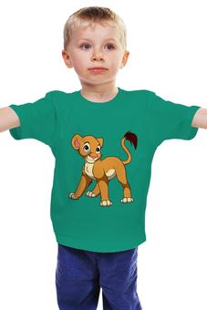 """Детская футболка классическая унисекс """"Львенок"""" - милый, лев, маленький, ребенок, львенок"""
