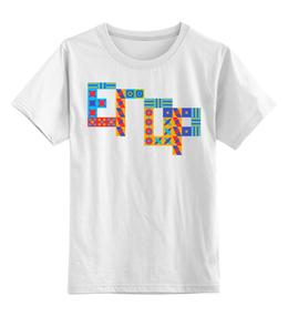 """Детская футболка классическая унисекс """"Егор """" - арт, авторские майки, в подарок, футболка детская"""