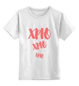 "Детская футболка классическая унисекс ""Без названия"" - new year, pig, oink, symbol of the new year"