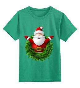"""Детская футболка классическая унисекс """"Санта"""" - новый год, санта клаус"""