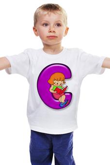 """Детская футболка """"буква С.ЧИТАЮЩИЙ МАЛЬЧИК.КНИГА ."""" - мальчик, буква, ученик, книга, читающий"""
