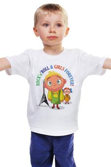 """Детская футболка классическая унисекс """"Рок-н-Ролл"""" - rock-n-roll, детская футболка, футболка для мальчика, прикольная футболка, веселая футболка"""