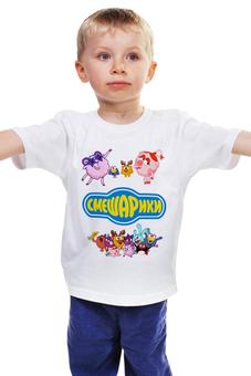 """Детская футболка классическая унисекс """"Смешарики"""" - детям, девочкам, смешарики, мальчикам"""