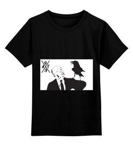 """Детская футболка классическая унисекс """"C/Л/Г/Э"""" - the birds"""