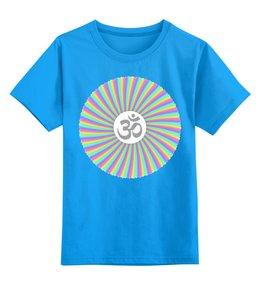 """Детская футболка классическая унисекс """"Яркий радужный Ом в окружении лучей"""" - ом, символ, индия, индуизм, индийский"""