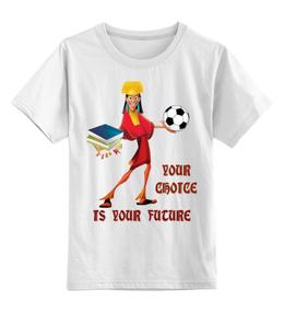 """Детская футболка классическая унисекс """"your choice is your future"""""""