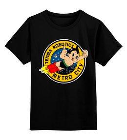 """Детская футболка классическая унисекс """"Астробой"""" - астробой, astro boy, аниме"""