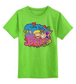 """Детская футболка классическая унисекс """"Лучшие друзья"""" - друзья, веселье, дружба, праздник, ярко"""