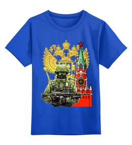 """Детская футболка классическая унисекс """"Ратник"""" - 23 февраля, россия, герб россии, день защитника отечества, сыну"""