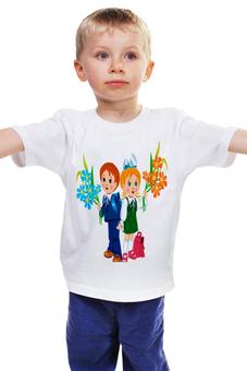 """Детская футболка """"ДЕНЬ ЗНАНИЙ.ШКОЛА.ДЕТИ.1 СЕНТЯБРЯ"""" - школа, ученики, 1 сентября, день знаний"""
