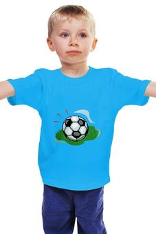 """Детская футболка """"Я люблю футбол """" - футбол, спорт, футбольный мяч"""
