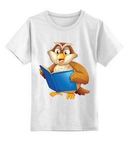 """Детская футболка классическая унисекс """"Мудрая сова"""" - рисунок, птицы, детский, сова, книга"""