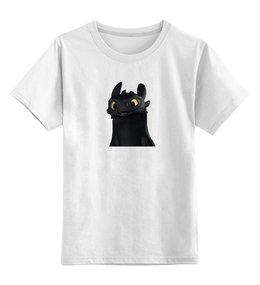"""Детская футболка классическая унисекс """"как приручить дракона"""" - ночная фурия, как приручить дракона"""