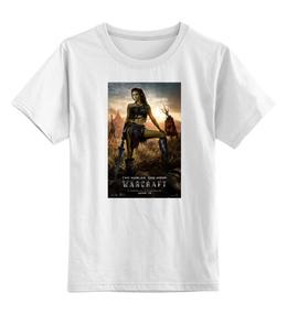"""Детская футболка классическая унисекс """"Warcraft"""" - игры, warcraft, kinoart, орки"""