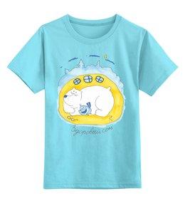"""Детская футболка классическая унисекс """"Тихий час"""" - медведь, мишка, домик, очки, сон, птицы, лес, природа, ребенок, спать"""