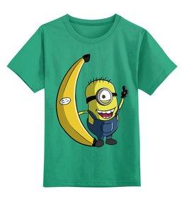 """Детская футболка классическая унисекс """"Миньон"""" - миньоны, банан, гадкий я"""