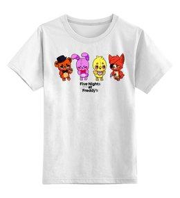 """Детская футболка классическая унисекс """"Пять ночей у Фредди (FNAF)"""" - компьютерные игры, детям, игрушки, пять ночей у фредди, пиццерия"""