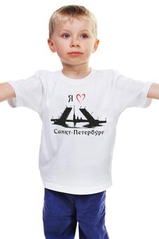 """Детская футболка классическая унисекс """"Я люблю Питер"""" - питер, санкт-петербург"""