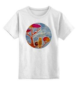 """Детская футболка классическая унисекс """"Счастье"""" - любовь, счастье, дружба"""