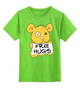 """Детская футболка классическая унисекс """"Бесплатные объятья"""" - бесплатные объятья, объятья, обнимашки, free hugs"""