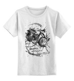 "Детская футболка классическая унисекс ""ошурки шурушки custom moscowБез названия"" - мотоцикл, show, moto, custom, ошуркишурушки"