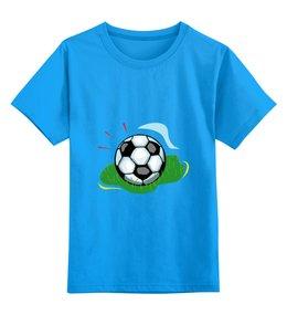 """Детская футболка классическая унисекс """"Я люблю футбол """" - футбол, спорт, футбольный мяч"""