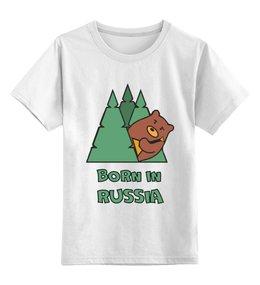 """Детская футболка классическая унисекс """"Born in Russia (Рожден в России)"""" - балалайка"""