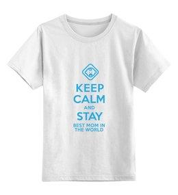 "Детская футболка классическая унисекс ""Stay best Mom in the world"" - 8 марта, мама, keep calm, женский день, best mom"