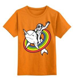"""Детская футболка классическая унисекс """"Нарвал"""" - единорог, кит, дельфин, радуга, водолаз"""
