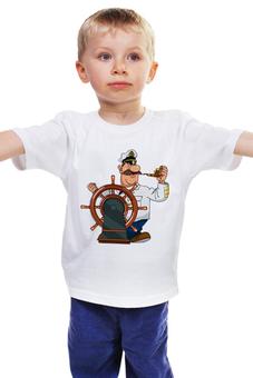 """Детская футболка """"Капитан Врунгель"""" - море, приключения, капитан врунгель, морской волк"""