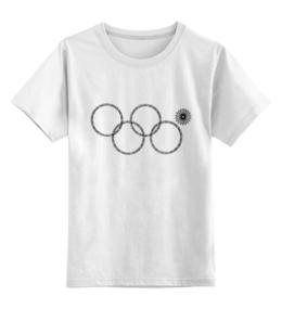 """Детская футболка классическая унисекс """"Нераскрывшееся кольцо (снежинка)"""" - олимпиада, сочи 2014, нераскрывшееся кольцо, нераскрывшаяся снежинка, олимпийская эмблема"""
