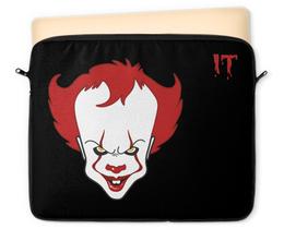 "Чехол для ноутбука 12"" """"IT"" Танцующий клоун"" - клоун, clown, оно, pennywise, пеннивайз"