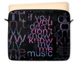 "Чехол для ноутбука 12"" ""You Don't Know Me"" - надпись, слова, буквы, шрифт, контраст"