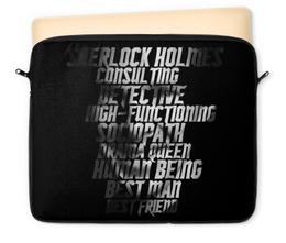 "Чехол для ноутбука 12"" ""SHERLOCK!!!"" - sherlock, шерлок, детектив, benedict cumberbatch, кембербэтч"