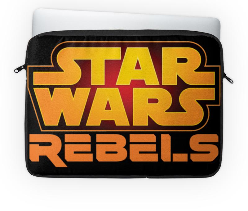 Чехол для ноутбука 14'' Printio Star wars rebels / звездные войны повстанцы чехол для ноутбука 14 printio звёздные войны star wars