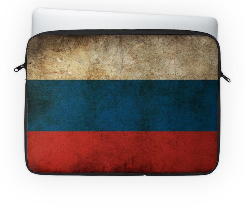 Чехол для ноутбука 14'' Printio Россия флаг пограничных войск россии великий новгород