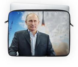 "Чехол для ноутбука 14'' ""Путин"" - путин, ракета, байконур"