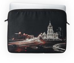 """Чехол для ноутбука 14"""" """"Москва всегда с тобой"""" - москва, мгу, город, столица, ночь"""